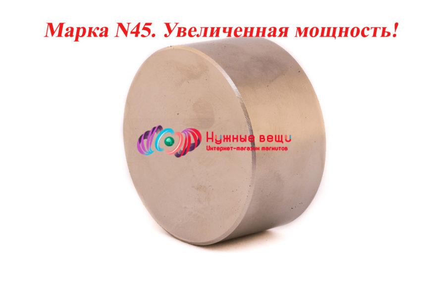 Неодимовый магнит 60х30 N45 (Усиленный)