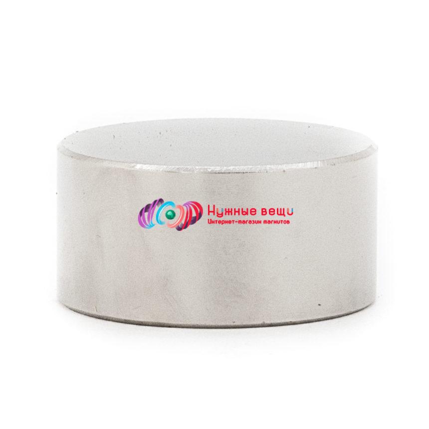 Неодимовый магнит 45х20 N42