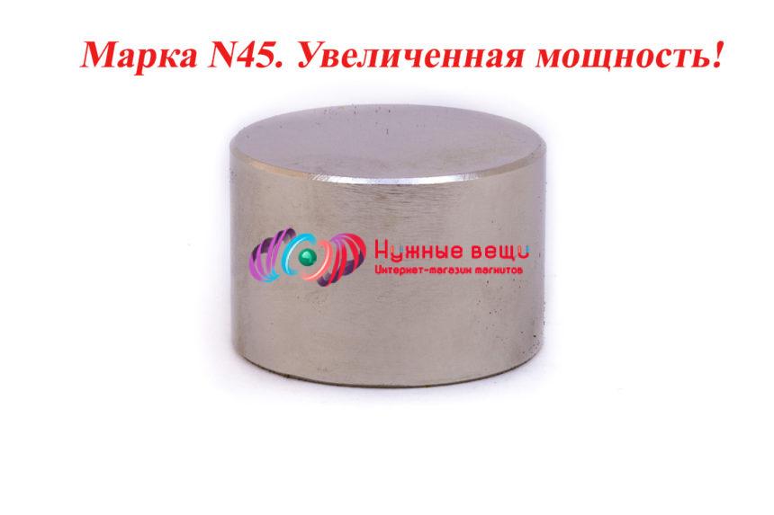 Неодимовый магнит 50х30 N42