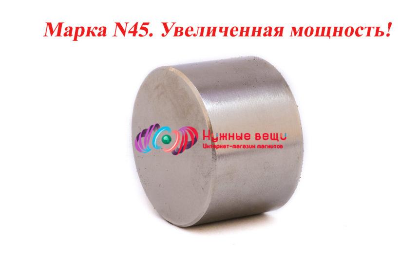 Неодимовый магнит 50х30 N45 (Усиленный)