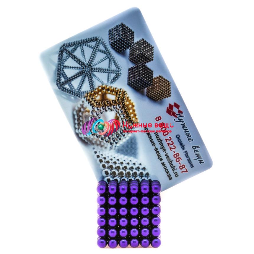 Неокуб 5 миллиметров. 216 шариков. Фиолетового цвета.