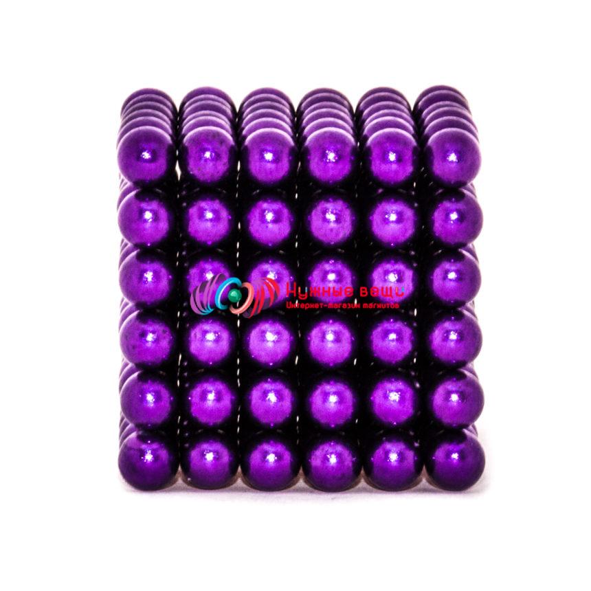 Неокуб 5 миллиметров. 216 шариков. Пурпурного цвета.