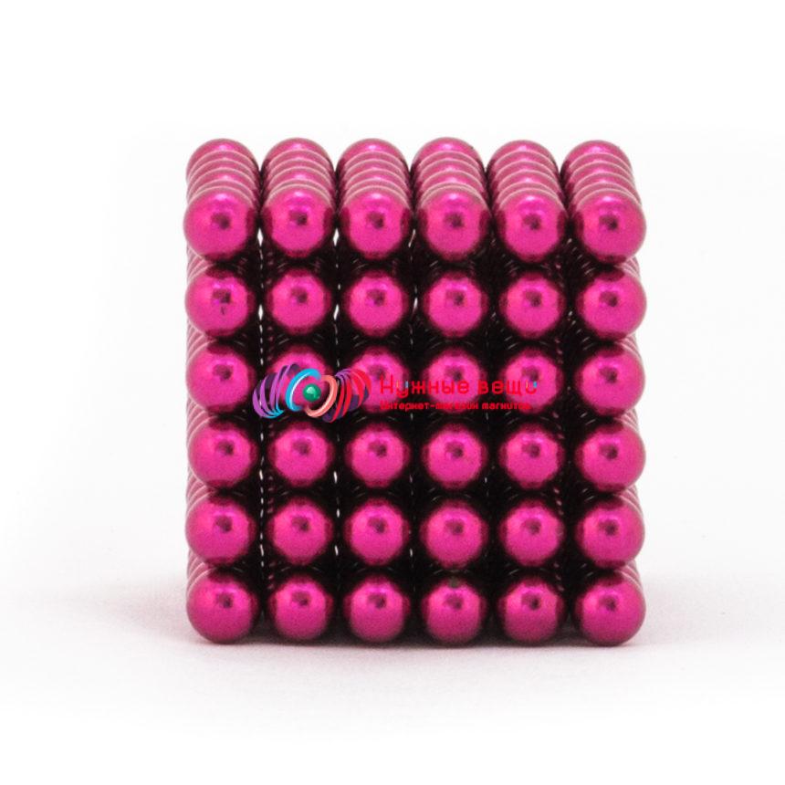 Неокуб 5 миллиметров. 216 шариков. Розового цвета.