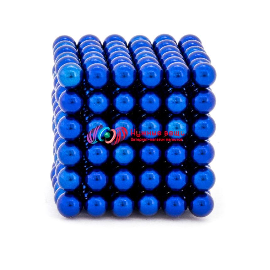Неокуб 5 миллиметров. 216 шариков. Синего цвета.
