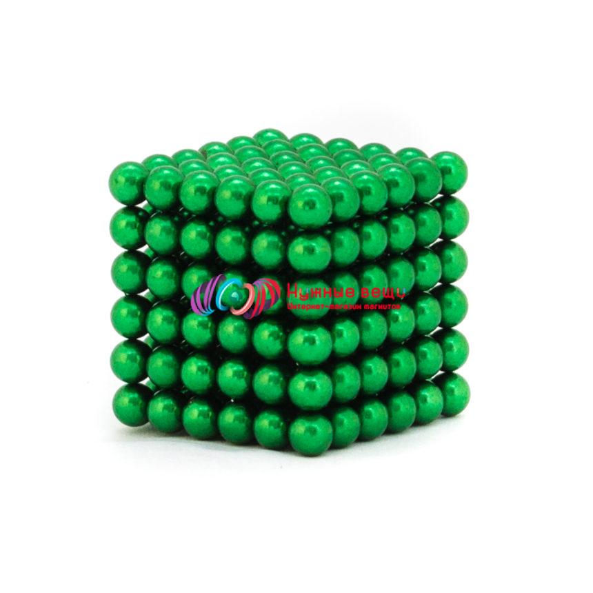 Неокуб 5 миллиметров. 216 шариков. Зеленого цвета.