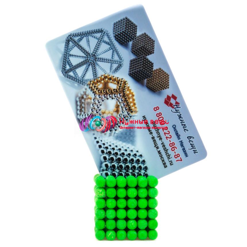 Неокуб 5 миллиметров. 216 шариков. Зеленого цвета, светящийся.