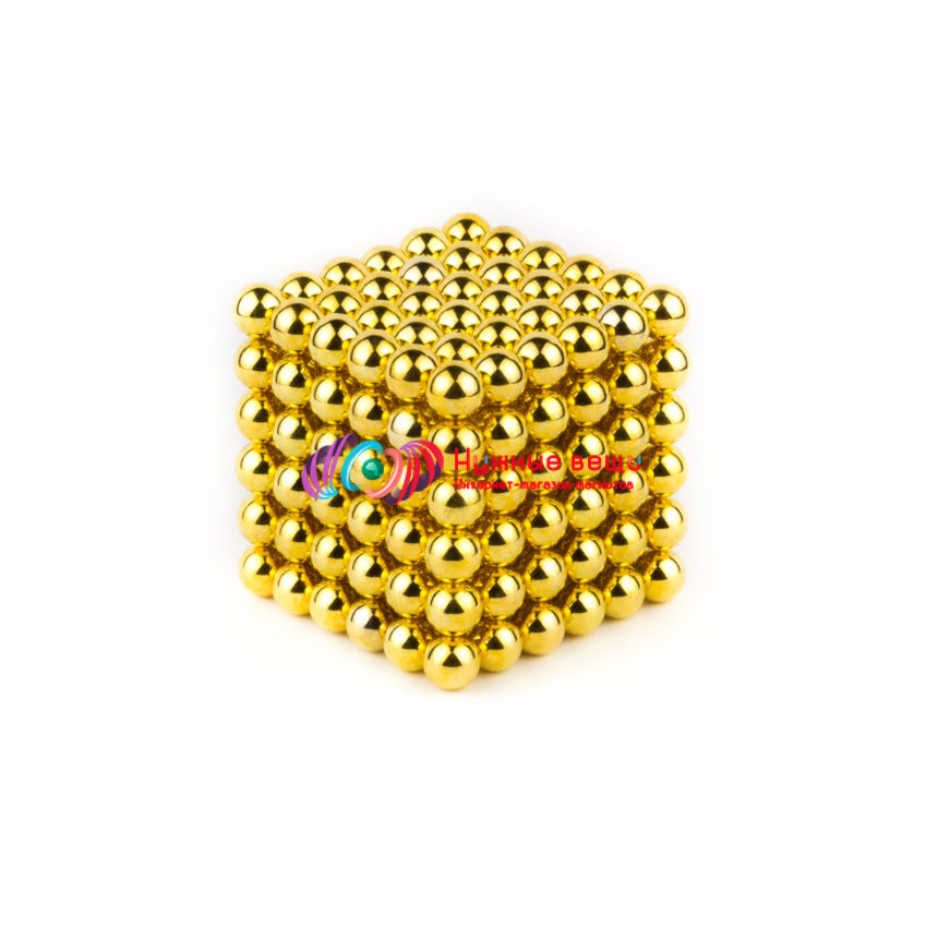 Неокуб 7 миллиметров. 216 шариков. Золотого цвета.